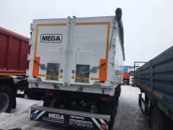 MEGA MNW 3, 2020
