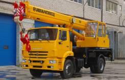 Ивановец КС-35714К-3. Автомобильный кран КС-35714К-3 г/п 16 тонн, 10 000куб. см., 18,00м.