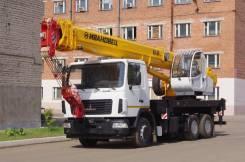 Ивановец КС-45717А-1. Кран КС-45717А-1 на шасси МА3-6312С3, 21,00м.