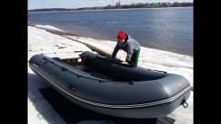 Лодка Хантер 360А(надувное дно)