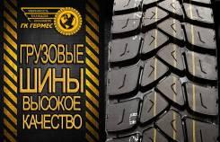 Deruibo DRB585, 315/80R22.5
