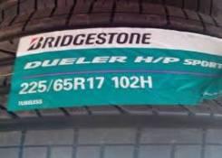 Bridgestone Dueler H/P Sport. Летние, 2014 год, новые