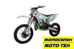 Кроссовый мотоцикл Koshine XN105 - Start / Plain / Top, МОТО-ТЕХ, дилер в Томске, 2019