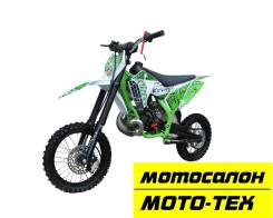Кроссовый мотоцикл Koshine XN65 - Start / Plain, дилер в Томске салон МОТО-ТЕХ, 2019