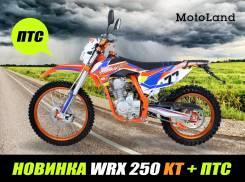 Motoland WRX 250 KTс ПТС, 2020