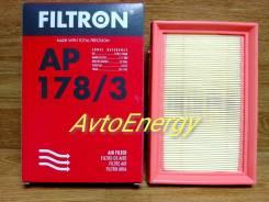 Фильтр воздушный Filtron = MANN, AP178/3 (A-1031) В наличии !