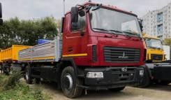 МАЗ. Продается бортовой автомобиль маз 5340С3-570-005, 12 000куб. см., 10 530кг., 4x2