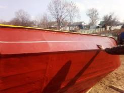 Лодка крым с документами