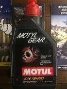 Трансмиссионное масло Motul Gear 75W90 1L