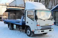 JAC. Эвакуатор , 3 000кг., 4x2. Под заказ