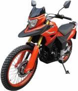 Racer Ranger RC250-GY8, 2020