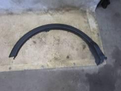 Накладка крыла заднего правого Toyota RAV 4 2013> (7560542140)