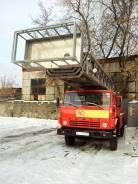 ЮМЗ 6АЛ. Автовышка 50 метров (ал-50, камаз-53213), 50,00м.