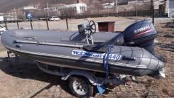 Продам лодку класса риб