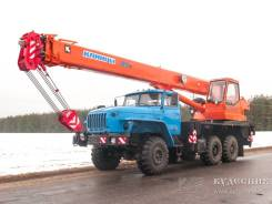 Кран 25 тонн Урал