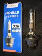 Лампа ксеноновая Avantech D2R 4300K . В наличии!