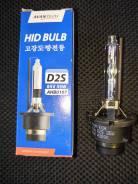 Лампа ксеноновая Avantech D2S 4300K . В наличии!