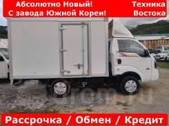 Kia Bongo III. 4WD! Абсолютно новый изотермический фургон С завода Южной Кореи, 2 500куб. см., 1 000кг., 4x4