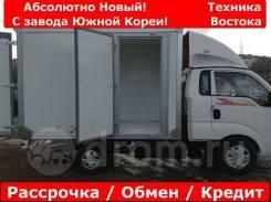 Kia Bongo III. Абсолютно новый изотермический фургон, с завода Южной Кореи !, 2 500куб. см., 1 200кг., 4x2