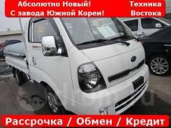 Kia Bongo III. 4WD! В наличии, абсолютно новый KIA Bongo ! С завода Южной Кореи !, 2 500куб. см., 1 200кг., 4x4