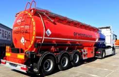 Bonum. Бензовоз 32 м3 (для перевозки ГСМ), 32 000кг.