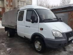 ГАЗ 33023, 2010