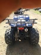 ATV-Bot 125, 2018