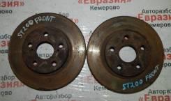Диск тормозной Toyota Carina ED 1996 [4351220580], передний