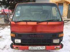 Toyota Hiace. Продам , 1 800куб. см., 1 500кг., 4x2