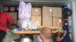 Жд перевозки домашних вещей и авто по России