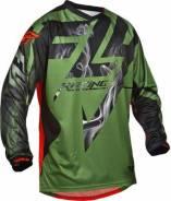 Джерси Fly Racing Lite Hydrogen Smoke (зеленый) XXL