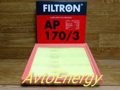 Фильтр воздушный Filtron = MANN, AP170/3 (A-1027) В наличии !