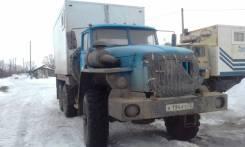 Урал 43203, 2008