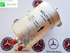 Фильтр топливный, сепаратор. Mercedes-Benz: S-Class, G-Class, CLK-Class, SLK-Class, CLC-Class, CL-Class, E-Class, SL-Class, C-Class M112E28, M112E32...