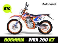 Motoland WRX 250 KT, 2019