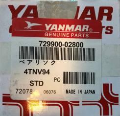 Вкладыши коренные YANMAR 4TNE98/4TNV94/4TNV98/4TNE94 STD JAPAN