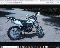 S2 Motors Dakar 250, 2018