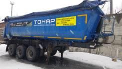 Тонар 9523. , 39 340кг.