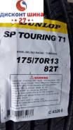 Dunlop SP Touring T1. Летние, 2019 год, без износа, 4 шт