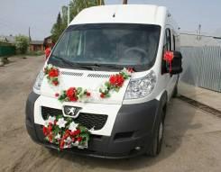 Заказ микроавтобуса с водителем