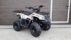 Motoland ATV Rider 110, 2021