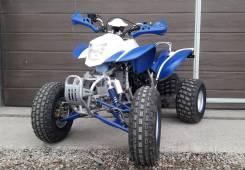 ATV DAKAR 250 M/T, 2020