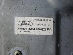 Пластина двери на Форд Фокус