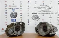 Ремонт АКПП Форд Фокус 2 / Форд Мондео