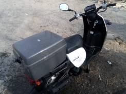 Yamaha Gear, 2013