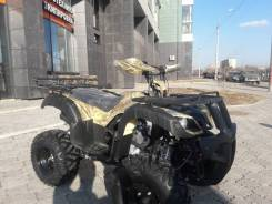 Motoland ATV 250 ADVENTURE, 2021