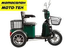Трицикл S1 V2 с большой корзиной, с АКБ, МОТО-ТЕХ, Томск, 2019