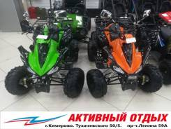 Квадроцикл Spyracing 125, 2019