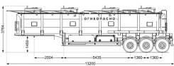 40 м3, полуприцеп цистерна для ГСМ, 2020