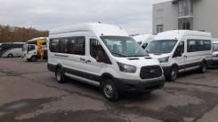 Ford Transit. , 19 мест, В кредит, лизинг